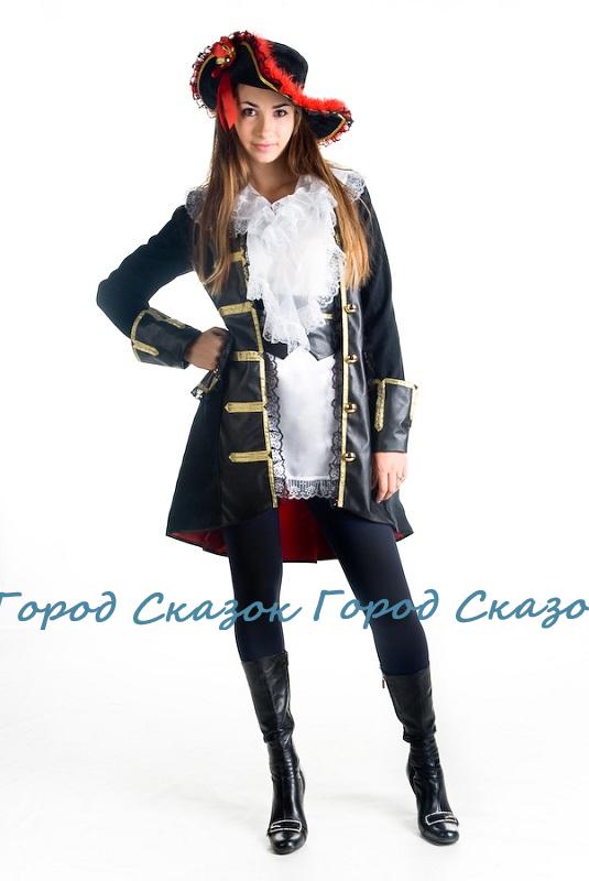 Подружка пирата