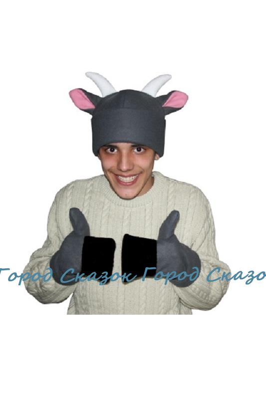 Шапка козла с рукавицами