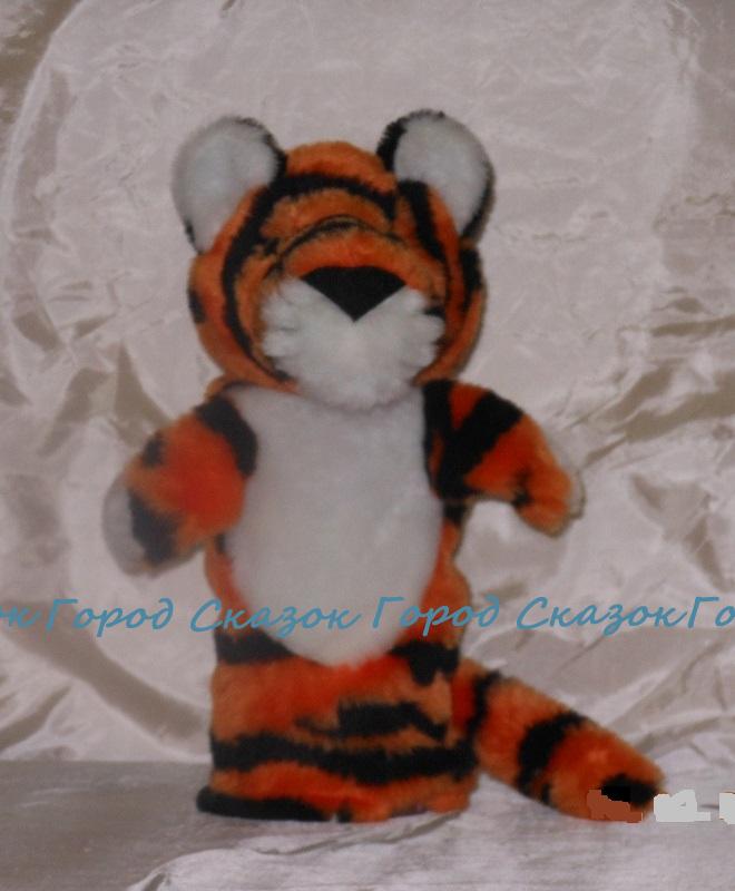 Тигр «Би-ба-бо»