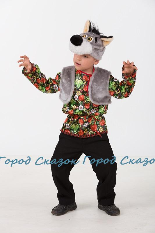 Костюм Волка Еремки
