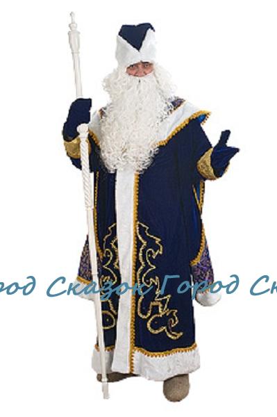 Костюм Деда Мороза с пелериной синий