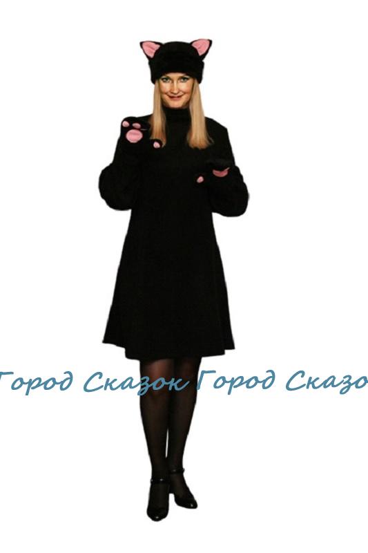 Костюм Черная кошка