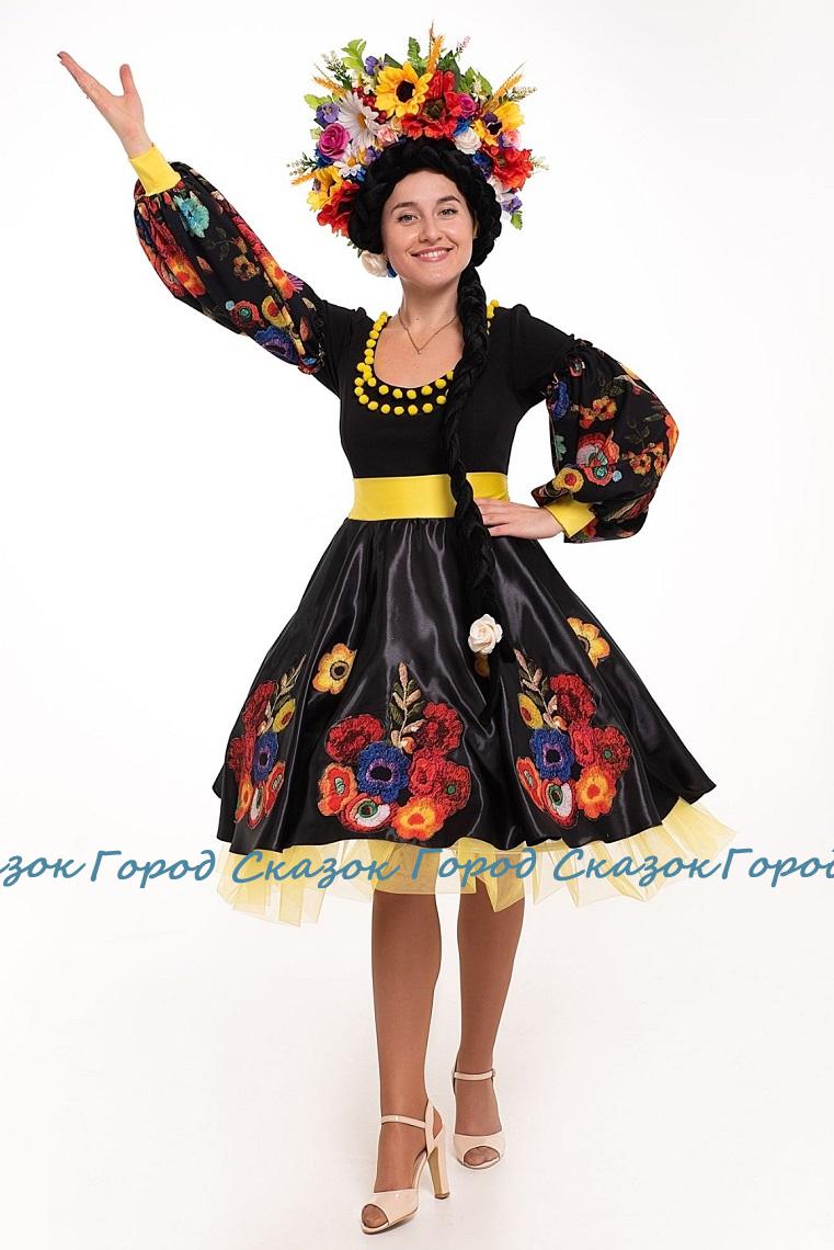 Украинка Наталка