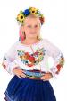 Украинка слобожаночка