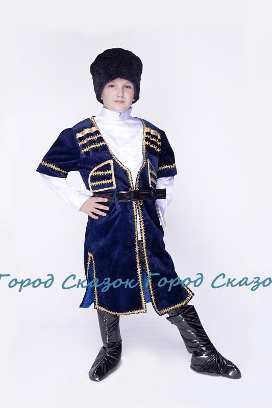 Костюм грузина для мальчика