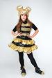 Королева Пчелка