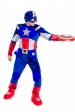 """Костюм Капитана Америки """"Captain America"""""""