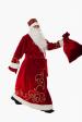 Костюм Деда Мороза (нерпа)
