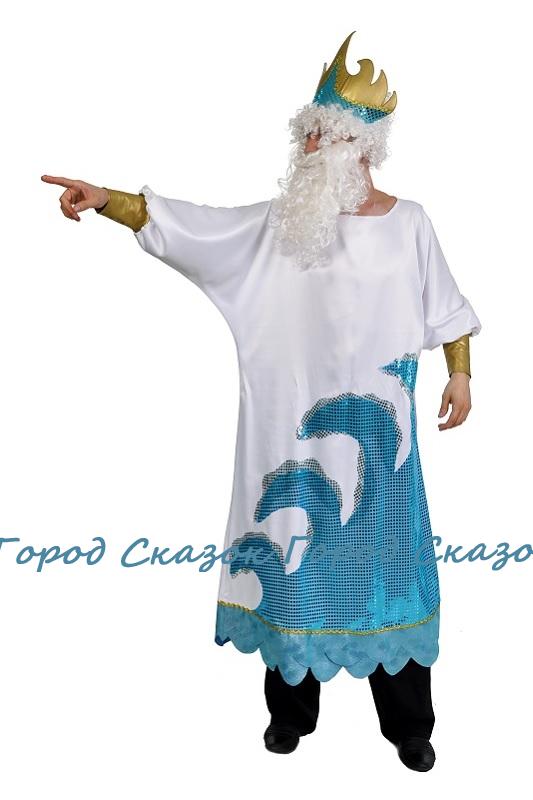 Костюм Нептуна с аппликацией